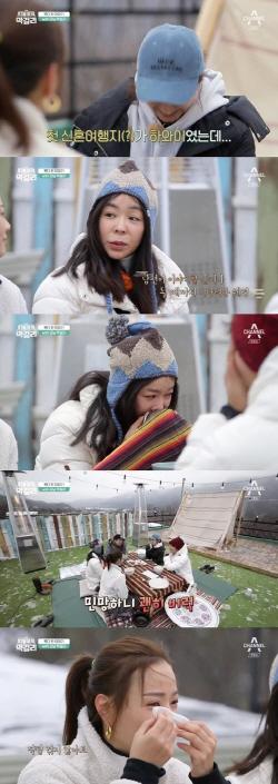 """이혜영 """"두 번째 결혼, 임신 노력했지만 실패했다"""""""