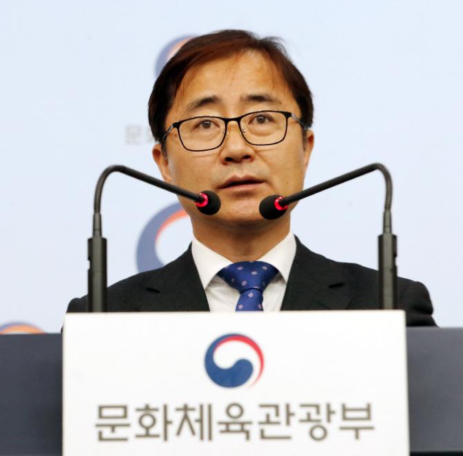 '성폭력 온상' 선수촌 실태 조사 위해 감사원 뜬다...인권위 조사도 검토