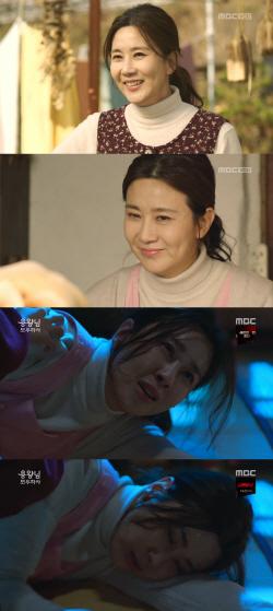 '용왕님' 양정아, 특별출연의 좋은 예