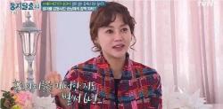 """박연수, 송지아·지욱 이벤트에 """"송종국과 이혼 아픔.. 사라져"""""""