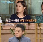 """이성미, 미혼모 심경 고백.. 가수 김학래 """"파렴치한 X 아냐"""""""