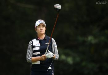 '굿 스타트' 김아림, 대만여자오픈 1R 공동 2위