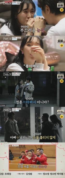 19금 폭로..김정훈 `정력 증진제 먹는 사람`
