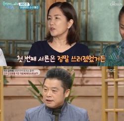 """가수 김학래 """"이성미 출산은 일방적 선택"""" (해명글 전문)"""