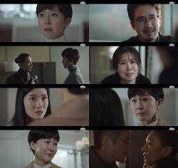 'SKY캐슬' 정준호, 김서형 멱살…19.9%로 자체 최고