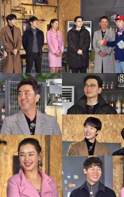 '런닝맨' 류승룡·이하늬 출격 '반전 예능감 발산'