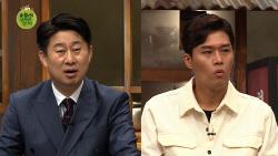 """남희석 """"아이, 돌잡이 때 마우스 잡더니 집에서 댓글만 달아"""""""