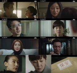 非지상파 드라마 1위…'SKY캐슬', '도깨비' 넘었다