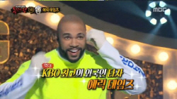'복면가왕' 메이저리거 에릭 테임즈 출연