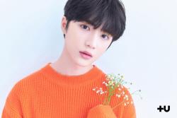 '방탄소년단 동생 그룹' TXT, 다섯 번째 멤버 '범규' 공개