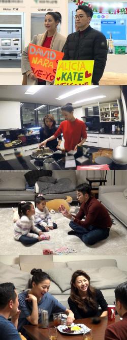 '동상이몽2' 한고은, 미국서 온 동생 가족과 상봉