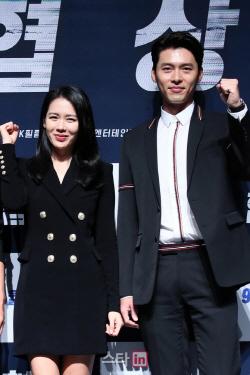"""현빈 측 """"손예진과 열애 사실무근...지인들도 함께 있었다"""""""