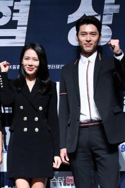 현빈·손예진, 두번째 열애설도 부인 진실은?