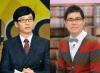 유재석·김용만, 7억대 미지급 출연료 받을 길 열렸다