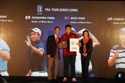 PGA 투어 차이나, 퀄리파잉 토너먼트 3차례 개최