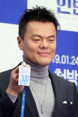 """'슈퍼인턴' 박진영 """"무한경쟁 시대, 엉뚱한 상상력 필요""""(종합)"""
