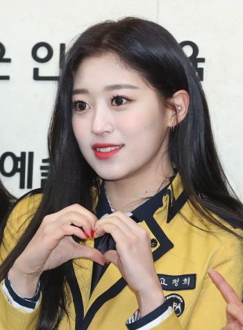 서울공연예술고등학교 졸업식