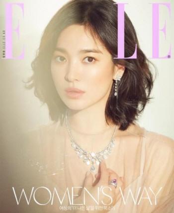 송혜교, 엘르 화보
