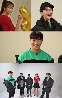 """'패밀리' 홍진영, 송지효 출연...""""김종국 러브라인 다 모였다"""""""