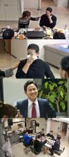 라이머, 신년회서 갑자기 눈물 왈칵…안현모 '당황'