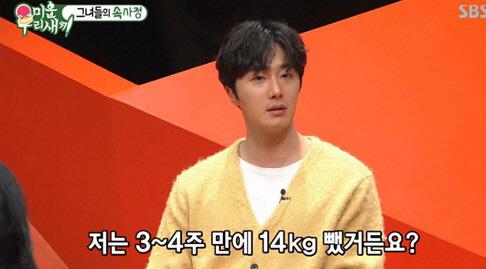 """'미우새' 정일우 """"입금 후 14kg 감량... 세 가지 음식만 먹어"""""""