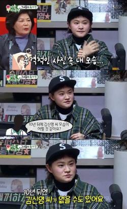 """'미우새' 김신영 """"34kg 다이어트 계기는.. 조인성"""" 무슨 사연?"""