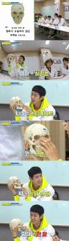 """'요즘애들' 광희 """"성형 부위? 이마 실리콘+턱+치아+코"""""""