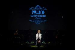 앤씨아, 앙코르 콘서트도 성황…다음달 일본 활동 돌입