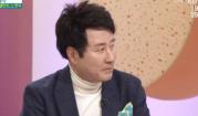 """노영국, 서갑숙 이혼 루머 해명 """"책 때문 아냐.. 고부 갈등"""""""