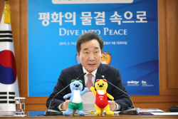 정부, 광주세계수영대회 성공 위해 역량 집중한다