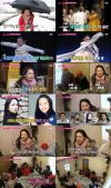 '불청' 조하나, '전원일기' 금동이 아내→무용과 교수