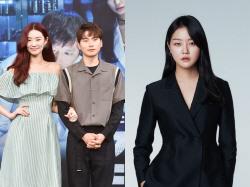 '검법남녀2' 이이경·스테파니 리 불참·강승현 합류
