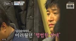 김종민-황미나 `결별` 이유가...