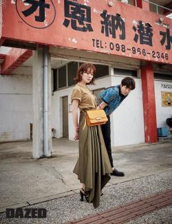 '눈이 부시게' 한지민♥남주혁 커플 화보 공개