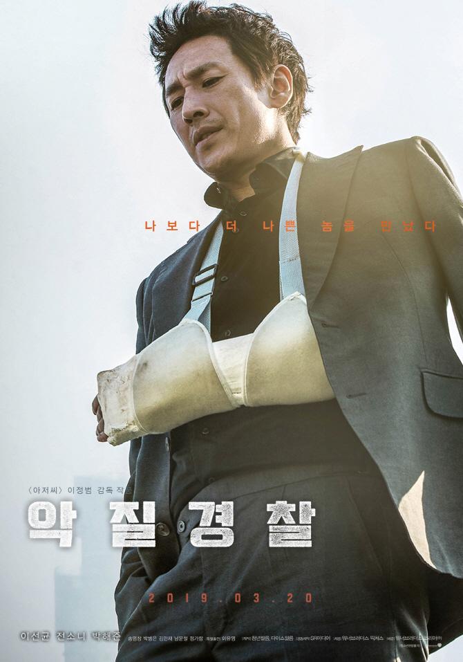 세월호 품은 범죄영화, 차갑지도 뜨겁지도