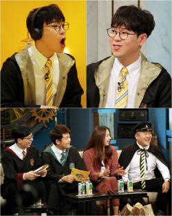 """'해투4' 피오 """"박보검과 절친.. 양세종에겐 심쿵한 적 있어"""""""