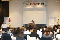 KLPGA 정기총회서 수석부회장 등 회장 선임제로 정관 개정