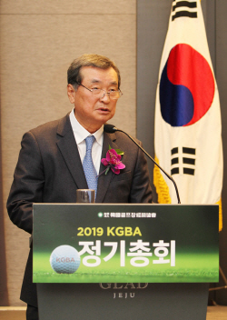 박창렬 고창CC 회장, 제18대 골프장경영협회 회장 추대