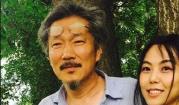 홍상수-김민희, '강변호텔' 시사회 전날 日여행 떠나..관객 소통 차단?