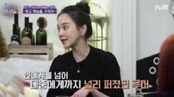 """아유미 """"일부러 한국말 어눌하게? 사실 아냐"""""""