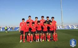 U-20 대표팀, 우크라이나에 0-1 패배…정우영 교체 출전