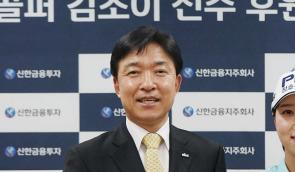 김소이, 신한PWM '브랜드 홍보대사'로 발탁