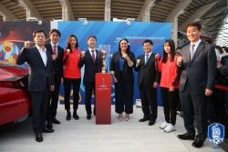 2019 FIFA 프랑스 여자월드컵 트로피 투어 행사 성료