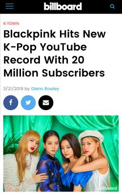 블랙핑크, '유튜브에서 터졌다' 구독자 2천만명 돌파