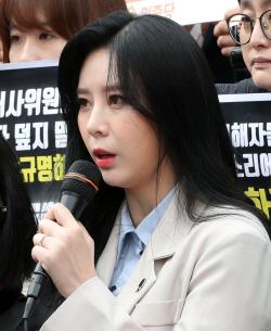 '故장자연 사건 증인' 윤지오, 악플러 강경대응 시사