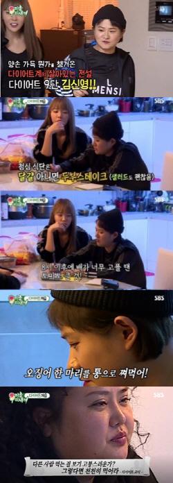 """'-34kg' 다이어트 식단 공개 """"볶을 바엔 버무려"""""""