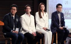MBC 다큐 '백년만의 귀향, 집으로' 제작발표회