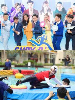 베트남 '런닝맨', 6일 첫 방송…현지 셀럽 총출동