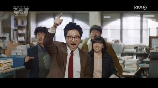 '조들호2', 9.3% 자체 최고 종영…끝내 두 자릿수 못넘어