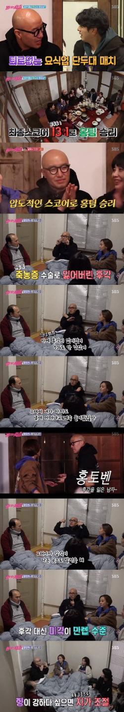 """홍석천 """"어릴적 축농증 수술, 후각 5%도 안 남아"""""""
